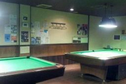 BILLIARDS KINGDOME